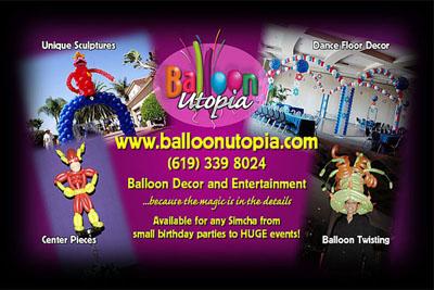 balloon_utopia