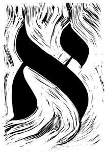 http://www.sdjewishworld.com/wp-content/uploads/2012/09/Aleph-206x300.jpg