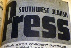 Southwest Jewish Press logo