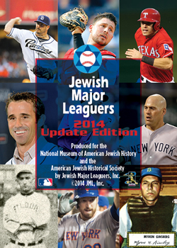 http://www.sdjewishworld.com/wp-content/uploads/2014/02/2014-baseball-cover-card.jpg