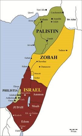 In David's time, Israel and Palistin were allies   San Diego Jewish