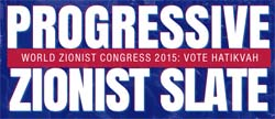 progressive zionist slate