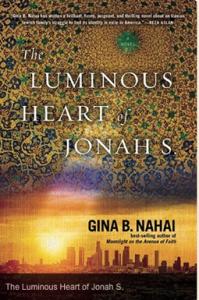 gina_nahai_book