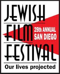 film festival logo 2015