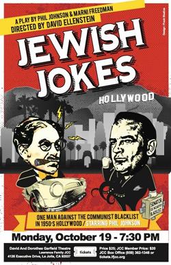 Jewish Joke poster